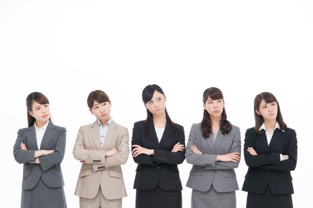女性活躍推進の実態」 | 3分でわかる最新人事コラム | 転職ノウハウ ...